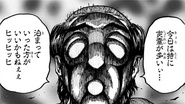 Chako's Grandpa 01