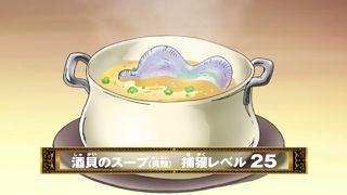 Liquor Shell Soup