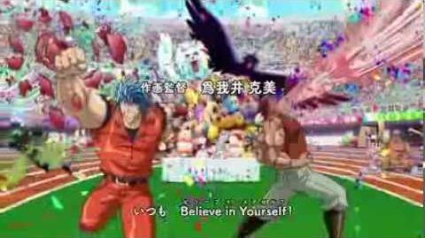 ED 10 - Believe in Yourself!