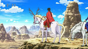 Aimaru's horse from behind