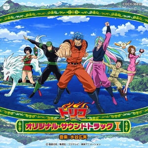 Toriko Original Soundtrack 1