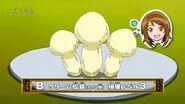 Cream Matsutake GFT