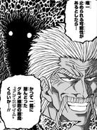 Don Slime is Ichiryu's Demon