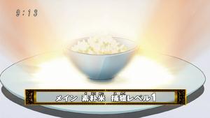 Ryż Prostoty
