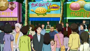 Turtlemelon Bread