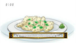 Hundred Leaf Clover Crispy Fried Sesame Tofu
