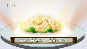 Inexhaustible Potato