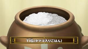 Rice among eggs2