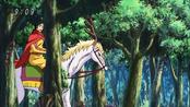 Aimaru finds Toriko