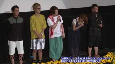 (MaidigiTV) Toriko 2013 Movie Seiyuu - 5
