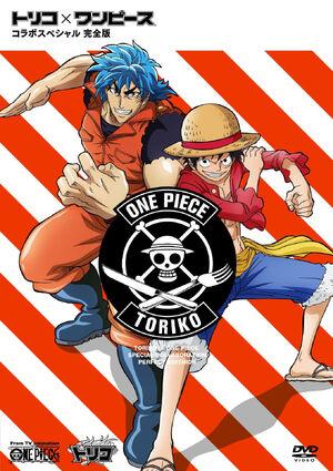 Toriko x One Piece Collab Special Kanzenban