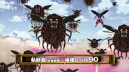 Sticky Beast Bug title