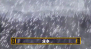 Freeze season anime