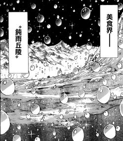 Colinas de la lluvia lenta manga