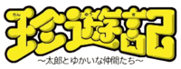 Chinyuki Logo
