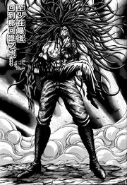 Midora trzyma martwego Ichiryuu