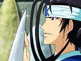 Gyoki Sashimi Knife