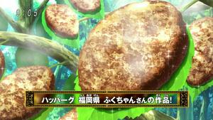 Leafburg Steak1