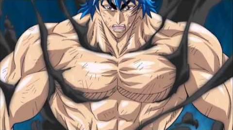 Toriko vs Tommyrod English Dub Full fight HD