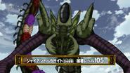 Giant Parasite title