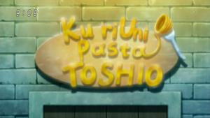 Kuri uni pasta toshio