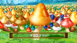 MushroomPuddingAnime