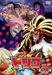 DVD 24