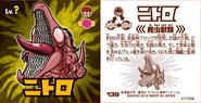 Nitro(Gourmet Pyramid) sticker