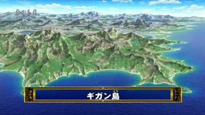 Wyspa Gigan