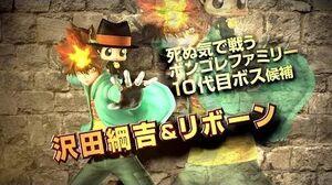 PS3 PS Vita「Jスターズ ビクトリーバーサス」プレイ動画 沢田綱吉&リボーン編