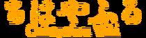 Chihayafuru-wordmark