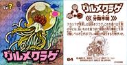 Gourmet Jellyfish Stickers