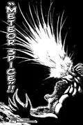 El grito de midora