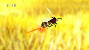 Infini bee