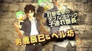 PS3 PS Vita「Jスターズ ビクトリーバーサス」プレイ動画 男鹿辰巳&ベル坊編