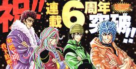 Cuatro Reyes Celestiales pos Time color