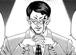 Manei (manga)