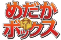 Medaka Logo