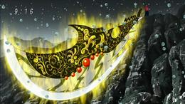 Cuchillo de ichiryuu