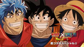 One-piece-dragon-ball-z-toriko