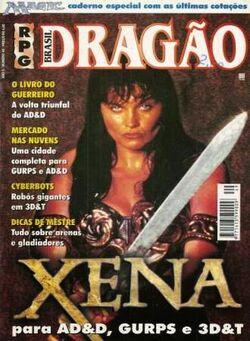 Dragão Brasil 49