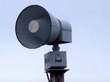 Federal Signal 2001