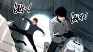 Ship y Hatsu ayuda
