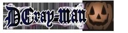 DGray Man wikia