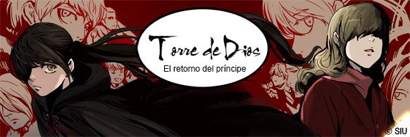 Torre-de-Dios-El-retorno-del-principe