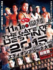 Gate of Destiny (2015)