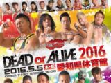Dead or Alive (2015)