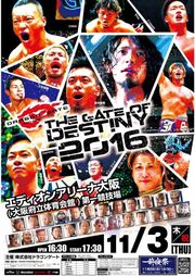 Gate of Destiny (2016)