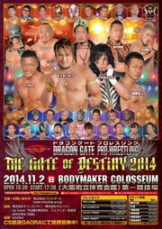 Gate of Destiny (2014)