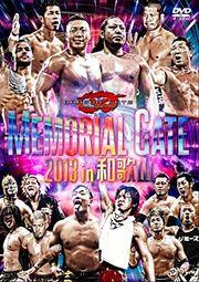 Memorialgate2013